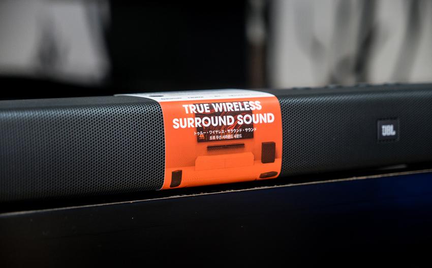 Loa Soundbar 5.1Ch JBL Bar 5.1