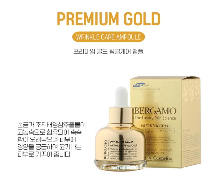 Tinh Chất Dưỡng Căng Da Bergamo The Luxury Skin Science Premium Gold Wrinkle Care Ampoule