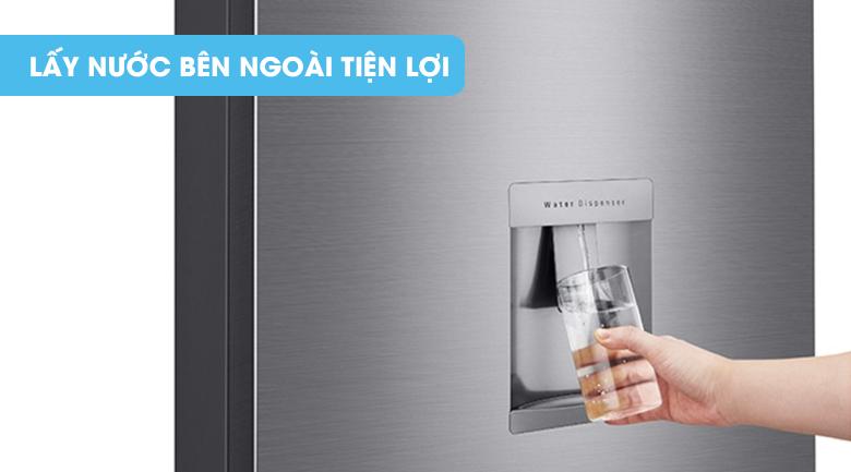 Tủ Lạnh Inverter LG GN-D255BL – Hàng Chính Hãng