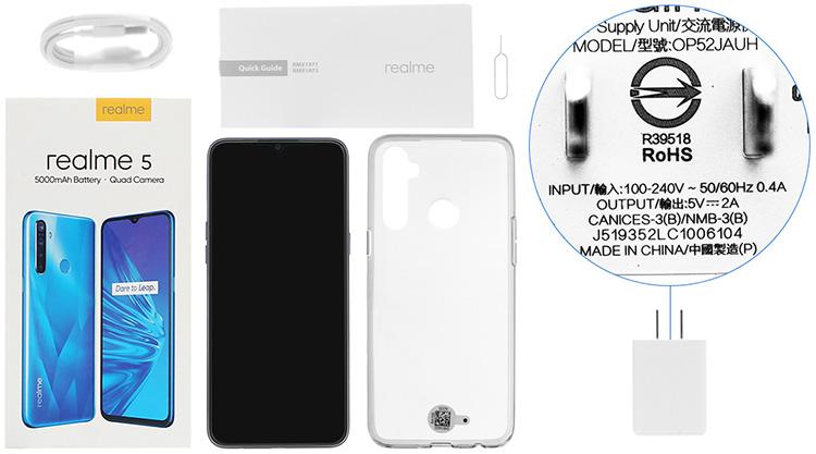 Điện thoại Realme 5 (4GB/128GB) - Hàng chính hãng