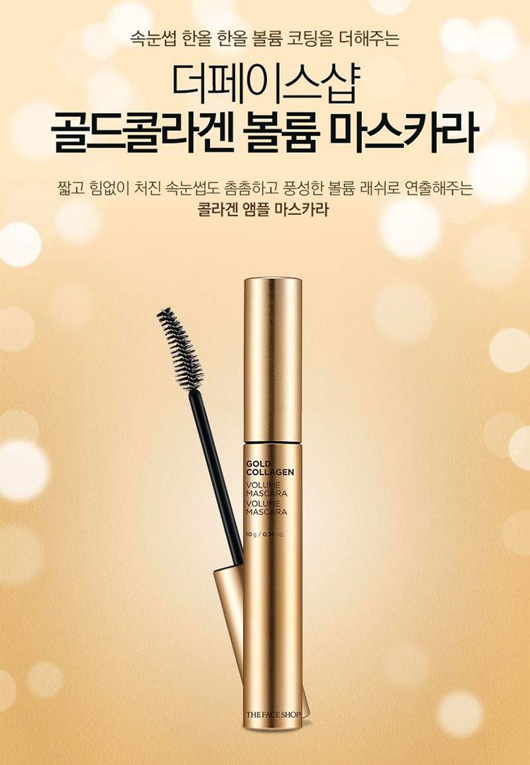 Kẻ Viền Mắt The Face Shop Gold Collagen Volume Mascara 12g