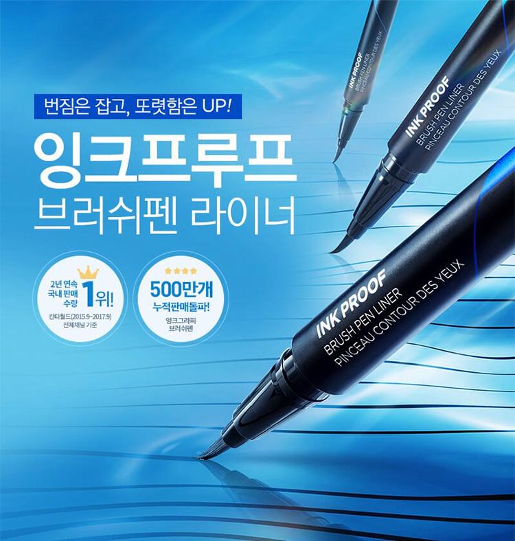 Kẻ Viền Mắt Eyeliner The Face Shop Ink Proof Brush Pen Liner 01 Black 0.06g 3