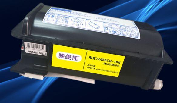 Hộp Mực Máy In Yingmeijia Toshiba T2450CS-10K