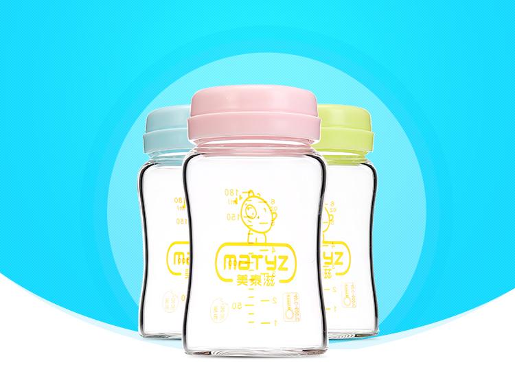 Bình Sữa Trẻ Em MITACHI Matyz MZ-0827 180ml