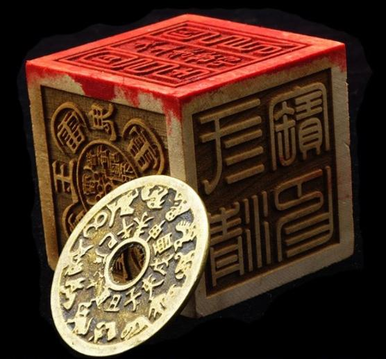 Đồng tiền xu Thái Tuế, tiền 12 con giáp, tiền Áp Tuế bằng Đồng