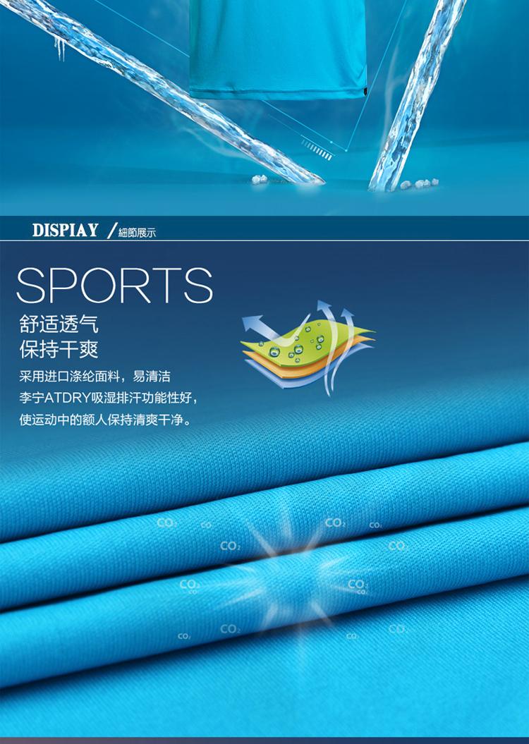 Áo thể thao nam Li-Ning AHSJ153