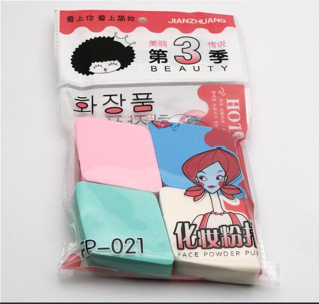 Bộ 4 Bông Phấn Siêu Mịn, Siêu Tiết Kiệm, Hàng Nội Đia Hàn Quốc 13