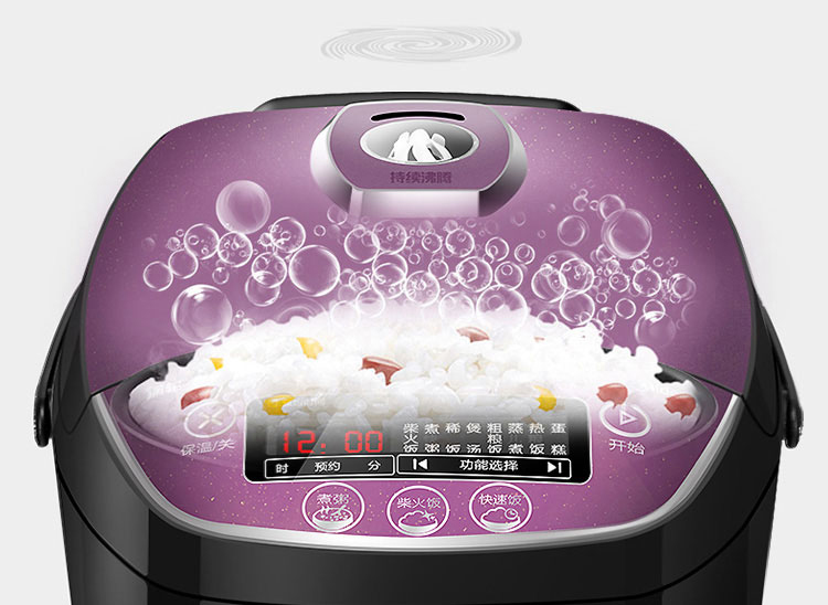 Midea (Midea) rice cooker WFS4096IH IH electromagnetic heating 1250W large fire power thick steel 4L rice cooker