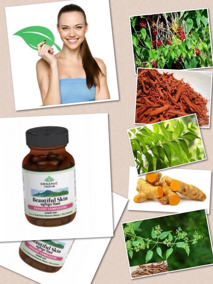 Beautiful Skin Organic India