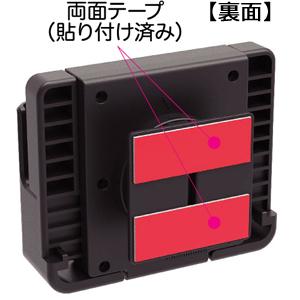 Giá đỡ điện điện thoại dùng cho xe hơi KASHIMURA AT-49 - Hàng chính hãng 2