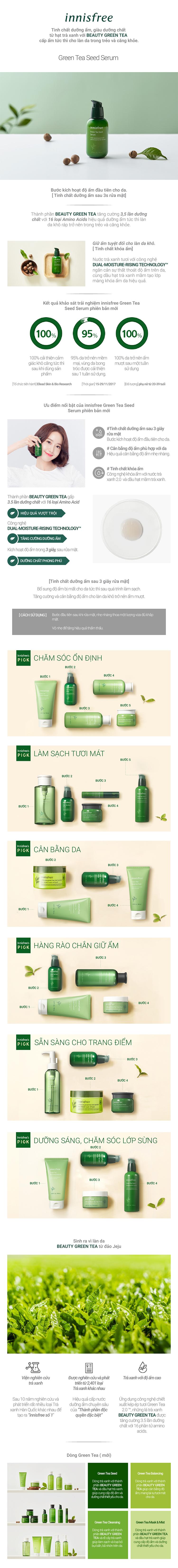 Tinh chất dưỡng ẩm cô đặc từ trà xanh và dầu hạt trà xanh tươi Jeju Innisfree The Green Tea Seed Serum 80ml