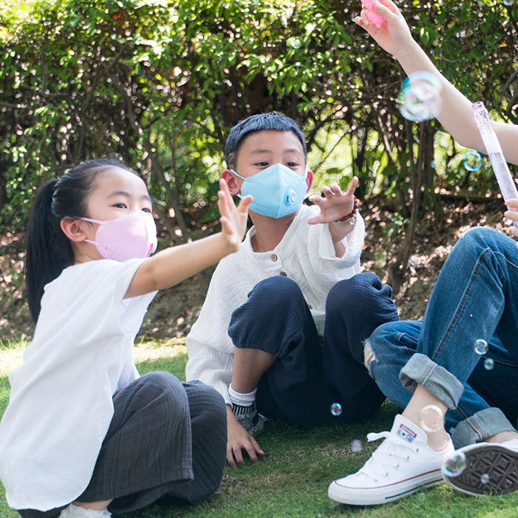 Bộ 4 Khẩu Trang Lọc Khí Cho Trẻ Em Xiaomi PM2.5