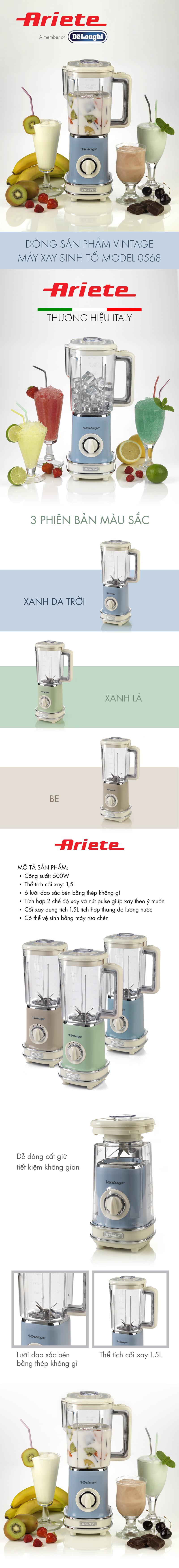 Máy Xay Sinh Tố Ariete MOD/04 (Màu Kem) 0568/03 (1.5 lít) - Hàng chính hãng