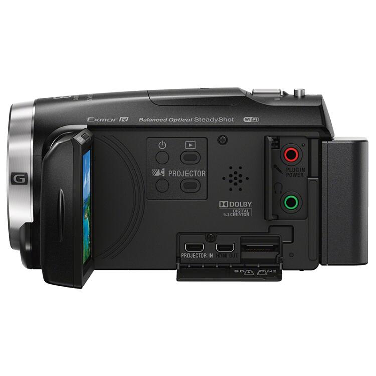 Máy Quay Phim Cầm Tay Sony HDR-PJ675 (32GB)