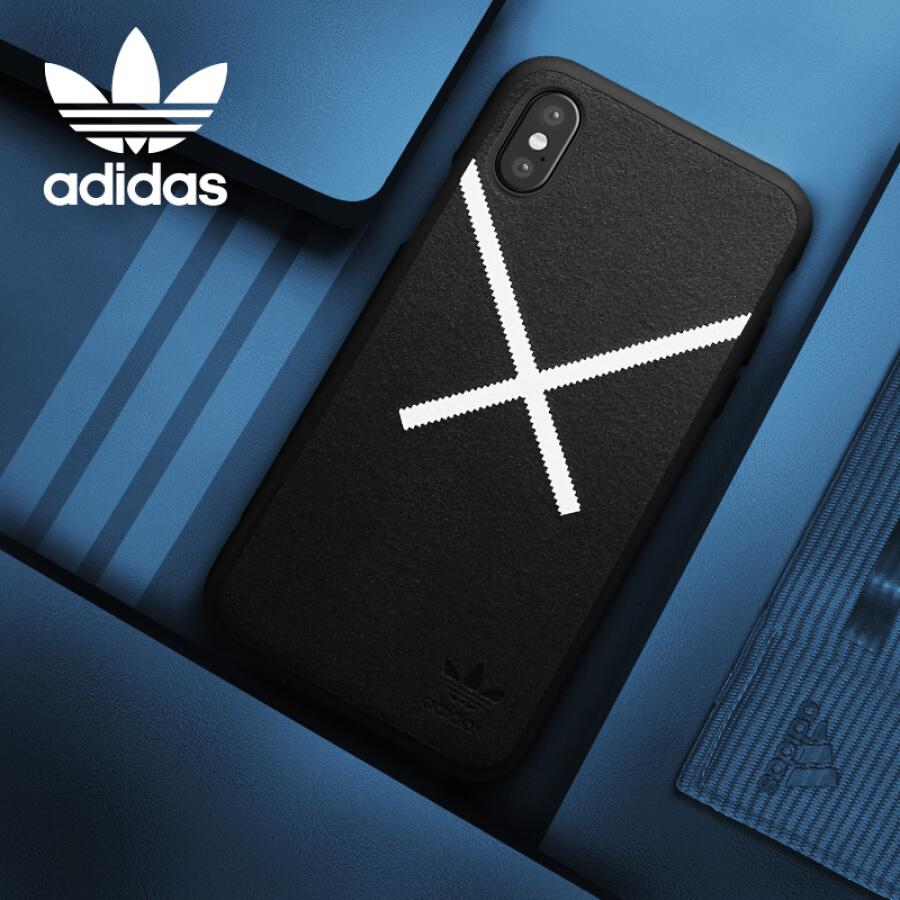 Ốp Lưng Da Chống Trượt Adidas dành cho Iphone 8