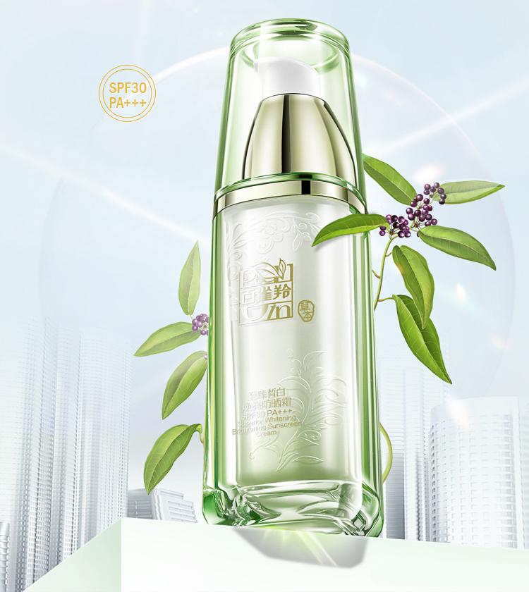 Kem Chống Nắng Dưỡng Trắng Giữ Ẩm Zhen Xi Bai Huanliang SPF30PA +++ (40g)