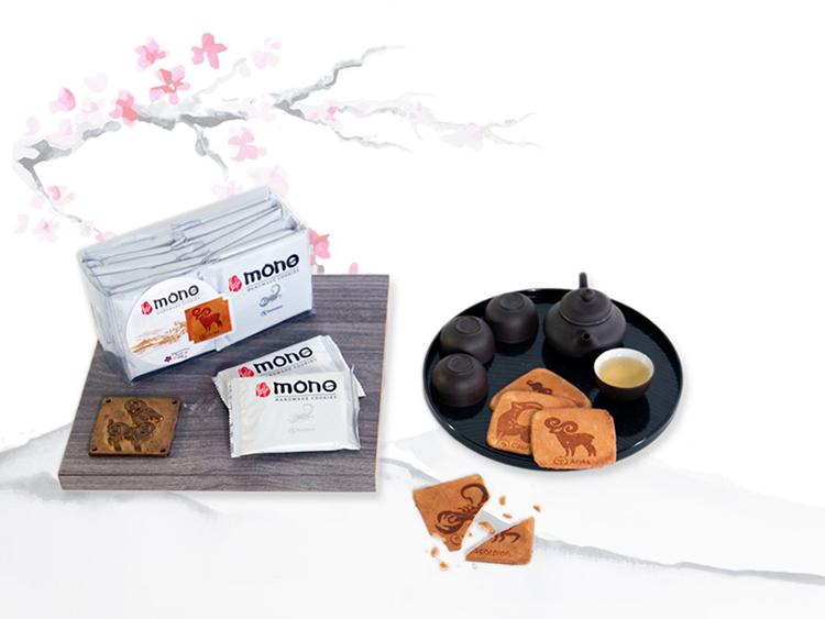 Bánh Cookies Mono Lai Phú 190g)