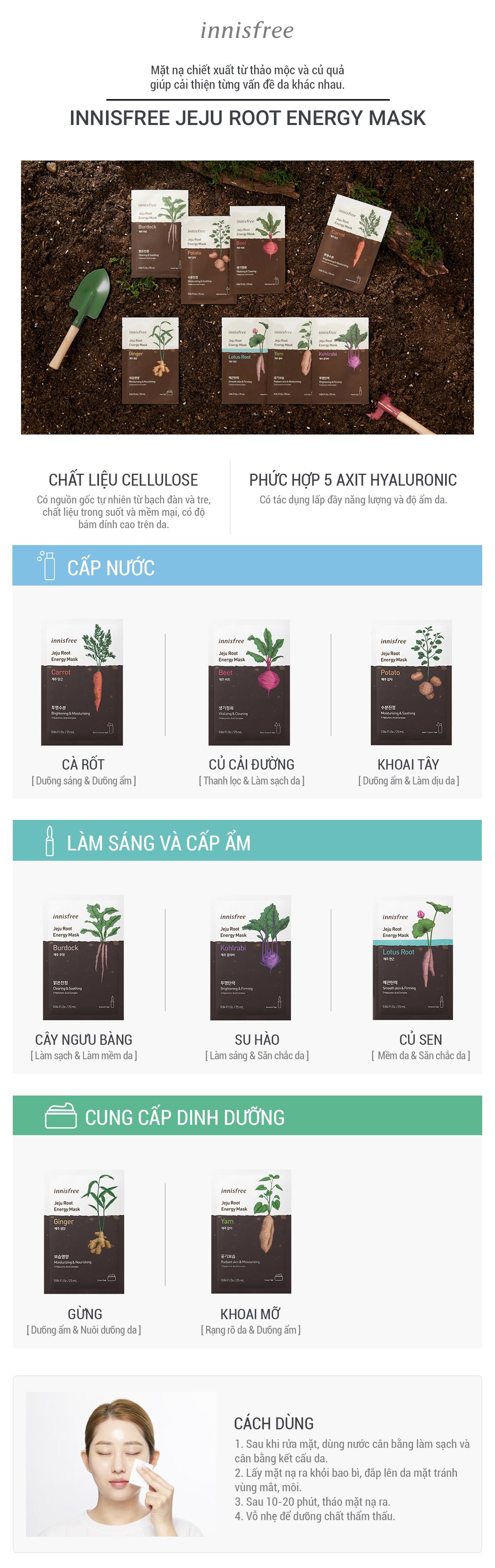 Mặt nạ phục hồi và nuôi dưỡng da từ củ cải đường Innisfree Jeju Root Energy Mask [Beet] 25ml - 131172619