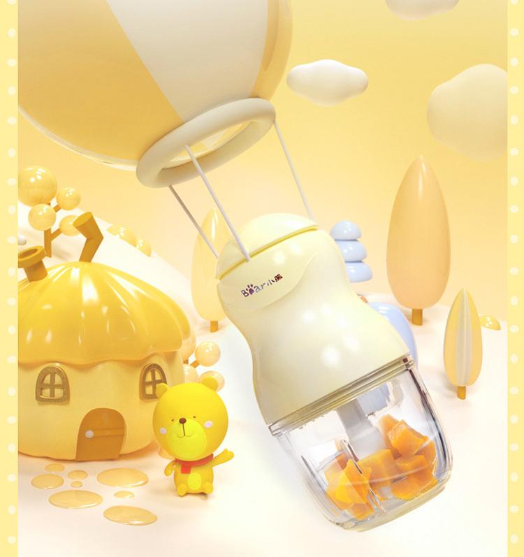 Máy Nghiền Thức Ăn Cho Bé Bear QSJ-A01P6