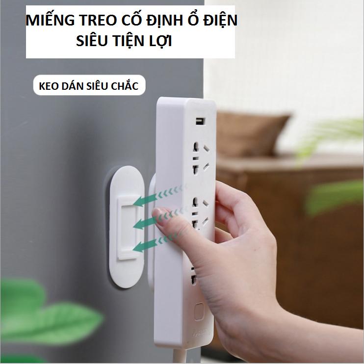 Giá treo ổ cắm điện trượt chữ T siêu tiện dụng | Tiki