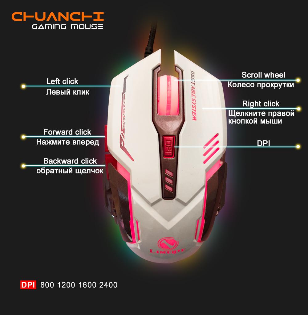 Chuột Chơi Game Có Dây 6 Nút 2400 DPI Limeide V2 - Hàng Nhập Khẩu 2