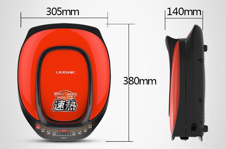 Chảo Nướng Có Thể Lau Chùi Và Tháo Rời Liven LR-S3000