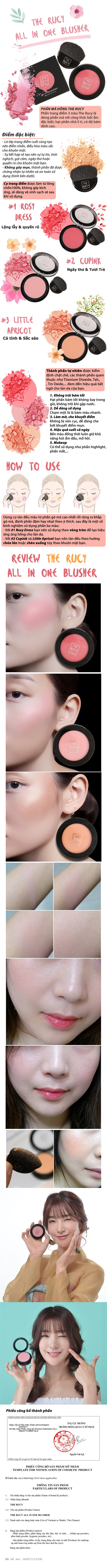 Phấn Má Hồng The Rucy All In One Blusher (6g) 1