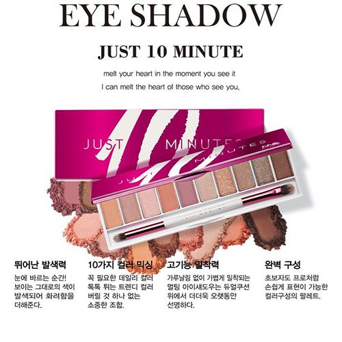 Phâ n mă t Melting Eye Shadow Just 10 Minutes 1