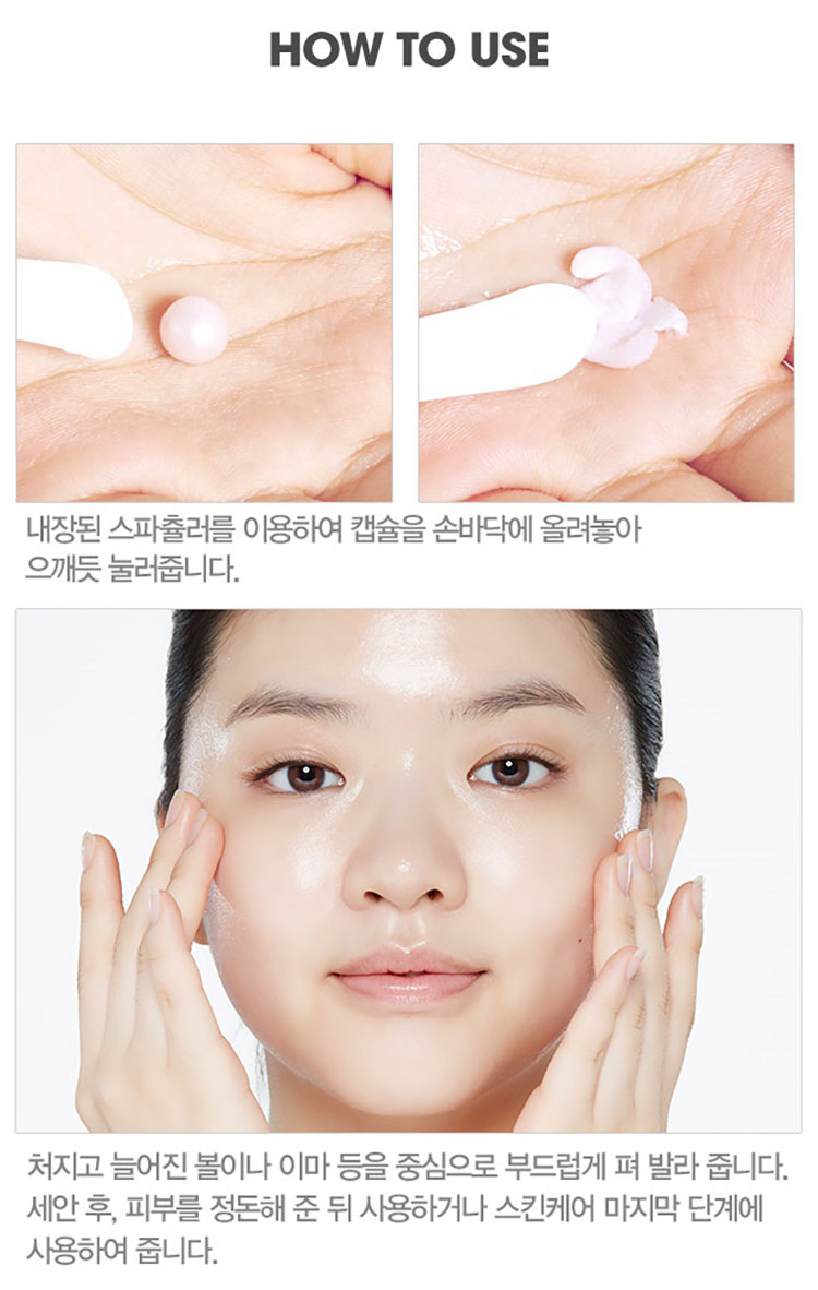 Etude house Red Energy Tension Up Renewing Capsule 35g