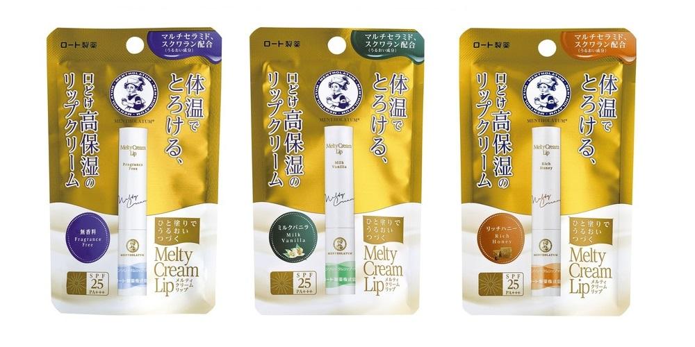 Son tan chảy dưỡng môi chống nắng Mentholatum Melty Cream Lip SPF25. PA+++ 2.4g 1